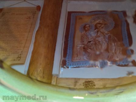Отражение иконы в мёде